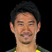 Shinji Kagawa FIFA 20
